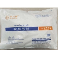 China Medical Consumables Surgical Sterile Absorbent Cotton Ball on sale