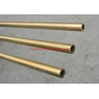 Quality CuNi 70/30 C71500 Copper Nickel Pipe for sale