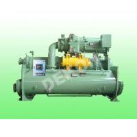 Quality Water cooled chiller Centrifugal type for Nuclear Power Station for sale