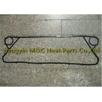 China Compact Design Heat Exchanger Gasket Sigma X19 Larger Fluid Surface on sale