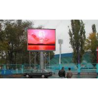 Quality Portable Ultra Thin Led Video Billboards , Light Weight Outdoor LED Display Board for sale
