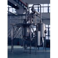 Quality GMP Industrial Extraction Equipment Hot Reflux Extract Concentrator Device for sale