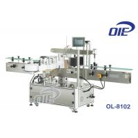 China High Speed Multiple / Double Side Labeling Machine For Oval , Square Bottle on sale