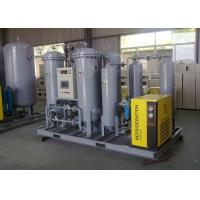 Quality Small Cryogenic Air Separation Plant / Medical Liquid Oxygen Generator 180 m³/h for sale