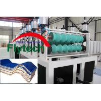 Quality HOLLOW CORRUGATED PVC ROOF SHEET MAKING MACHINE / PVC ROOF TILE EQUIPMENT / PVC ROOF SHEET EXTRUDER for sale