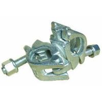 Quality Swivel Coupler / Double Coupler for sale