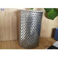 Quality 304 Stainless Steel Perforated Filter Tube for sale