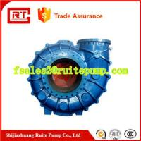 High Efficiencty Professional Horizontal Centrifugal Desulphurization Pump