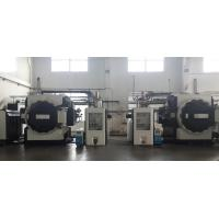 Quality Exquisite Appearance Ceramic Sintering Furnace With User's Requirements for sale