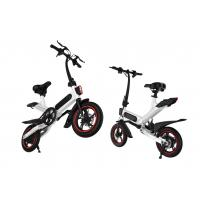 Collapsible Electric Powered Bicycles ,  City E Cycle Lightweight Foldable Bike