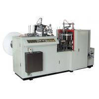 China Ultrasonic System Paper Tea Cup Making Machine Double Single Side PE Coated Special Steel on sale