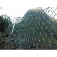 Quality Galfan Ring Net Rockfall Protection Netting Wire Rope Mesh For Slope Protection for sale