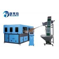 Quality High Capacity Pet Bottle Manufacturing Machine Independent Temperature Control Unit for sale