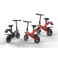 Quality 7.5AH Lithium Battery Lightweight Fold Up Bike Intelligent Environmental Protection Integration for sale