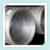Buy cheap 5.5mm steel wire rod in coils from wholesalers