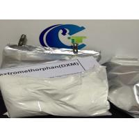 Dextromethorphan Hydrobromide Treating phlegm cough Sex Powder