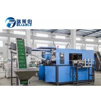 Quality 4 Cavities Stretch Blow Molding Machine Performance Blow Pet Making Plants for sale