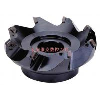 Quality Se45degree High-speed Face Milling Cutter for sale