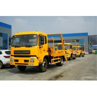 Quality 8 Cbm 4*2 Swept Body Garbage Collector Truck 6 Ton Waste Removal And Transport Truck for sale