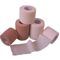 Quality Latex-Free Sterile Gauze Bandage-Self Adhesive Gauze No Clips Fasteners for sale