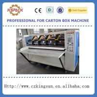 Quality BYF flute cardboard  thin blade slitter machine for sale
