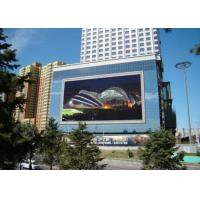 Quality 10mm Pixel Pitch Outdoor Advertising LED Display 35W Module Size 320mm*160mm for sale