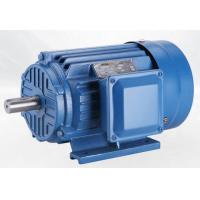 China Copper wire three-phase asynchronous motor 1.1/1.5/2.2/3/4/5.5/7.5KW motor GB motor 380V on sale