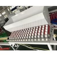 Buy cheap PAPER CORE LOADING MACHINE from wholesalers
