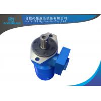 Quality Brake Orbital Hydraulic Motor BM2B Series 80-315cc Displacement for sale