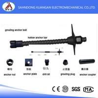 Quality Grouting anchor bolt for sale