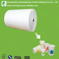 Quality PE coated cup paper wholesale from China for sale