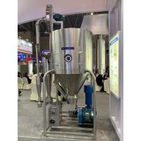 Quality Xanthophyll Extract Laboratory Spray Dryer Machine Explosion Proof Low Temperature for sale