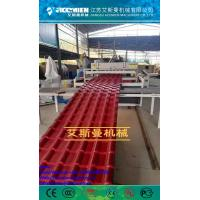 Quality PVC+ASA Composite Plastic Roofing Sheet Extrusion Line Plastic Roof Tile Machine/Pvc Plastic Roof Sheet for warehouse for sale