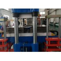 China 1000 Ton Plate Vulcanizing Machine For Big Size Rubber Parts on sale