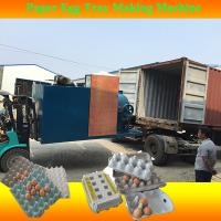 Buy waste paper molding egg tray making machine/egg box forming machinery at wholesale prices
