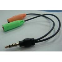 Quality 3.5mm male to 3.5mm earphone microphone plug audio conversion line for PC tablet  for sale
