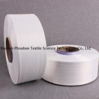 China Air Covered Yarn Spandex with Nylon for Hand Knitting on sale