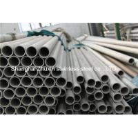 Quality Customized  high tensile Satin Surface 12m Cold Roll Stainless Steel tube for sale