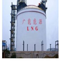 Quality 20000m3 Cryogenic Process Engineering Ethylene Full Containment Tank for sale