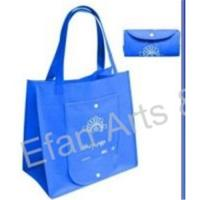Buy cheap Non-woven shopping bags from wholesalers