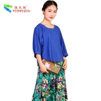 China Women Summer Casual Short Sleeve Cotton Blouse None Pattern With Dyed Technics on sale