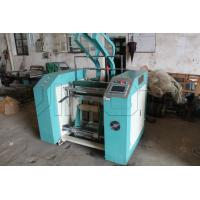 China Professional Slitter Rewinder Machine Various Design OEM / ODM Available on sale