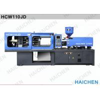 Home Servo Energy Saving Injection Molding Machine For Plastic Products