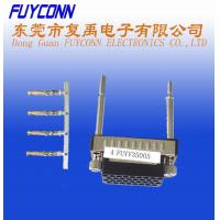 China Female V.35 Crimp Housing Connector with Metal Shell And Screws Lock on sale