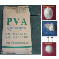 China Factory supply Polyvinyl Alcohol PVA powder CAS No. 9002-89-5 for Industrial Adhesive on sale