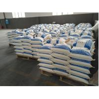 China Harmless Diantimony Tris Ethylene Glycolate For Film Grade PET Chip Production on sale
