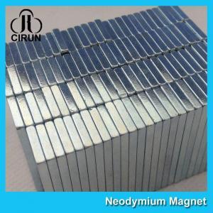 China N50 Permanent Neodymium Powerful Rare Earth Magnets Block Zinc Coating on sale