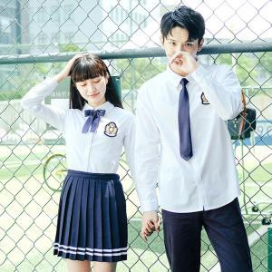 Quality Girls International Middle High Teen School Uniform Shirt Korean White Long Sleeve for sale