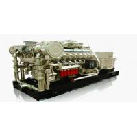 Buy cheap 2000KW Diesel Generator Set from wholesalers