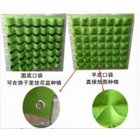 Quality Customized Size Plant Grow Bags Green Bags For Plants 6 Years Lifetime for sale